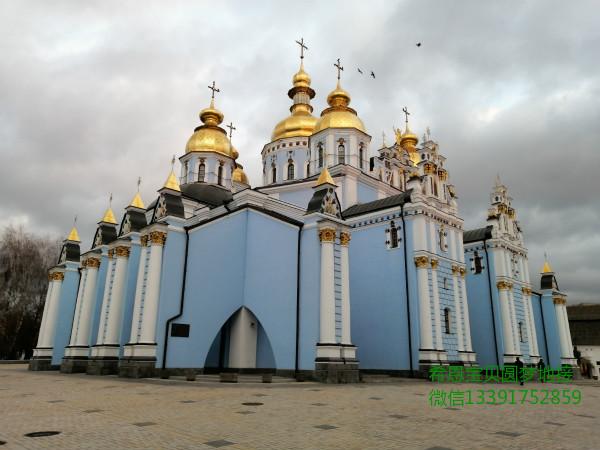 乌克兰辅助生殖旅游景点图片